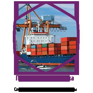 3-project-logistics